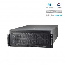 [23660241] 조달서버 NGT1000 (Xeon 4110 x 2 / 256GB / 960GB + 4TB x 2 / 4800W / NO Graphics / FreeDos