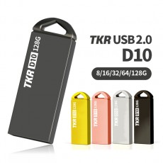 [태경리테일] D10-008GB USB2.0 블랙