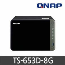 [QNAP] 큐냅 TS-653D-8G 6베이 NAS (하드미포함)