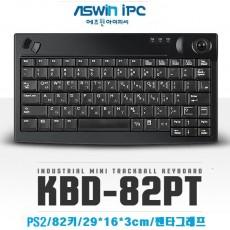 KBD-82PT 에즈윈아이피씨 트랙볼 미니키보드