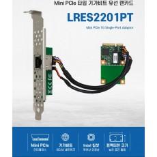 LR-LINK LRES2201PT