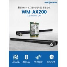 WM-AX200 에즈윈아이피씨