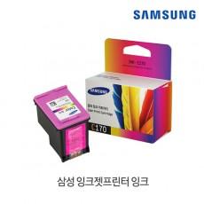 [삼성전자] 정품잉크 INK-C170 컬러3색 (SCX-1360/165매)