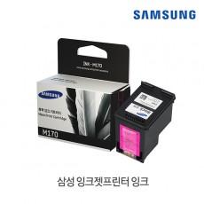 [삼성전자] 정품잉크 INK-M170 검정 (SCX-1360/190매)