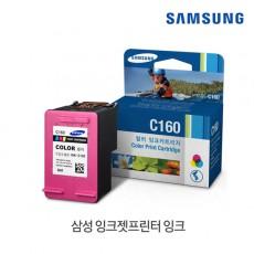 [삼성전자] 정품잉크 INK-C160 컬러3색 (SCX-1480/160매)