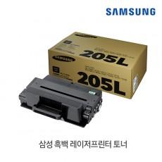 [삼성전자] 정품토너 MLT-D205L 검정 (ML-3310ND/5K)
