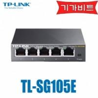 [TP-LINK] 티피링크 TL-SG105E 5포트 기가비트 Easy Smart 스위치